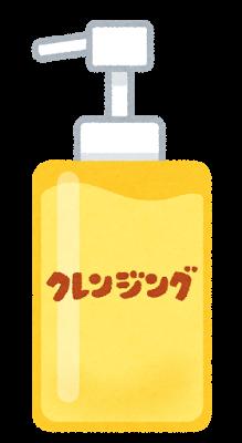 biyou_cleansing_oil