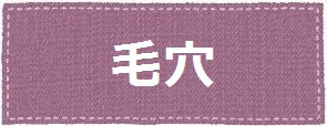 keana-banner