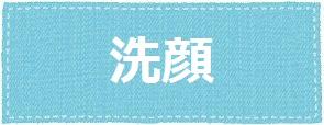 sengan-banner
