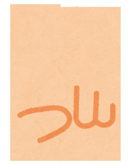 finger_count02