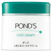 ポンズふきとるコールドクリームの商品画像